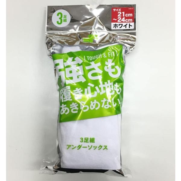 送料込 SSK 野球 3足組ソックス・カラーソックス 靴下 liner 03
