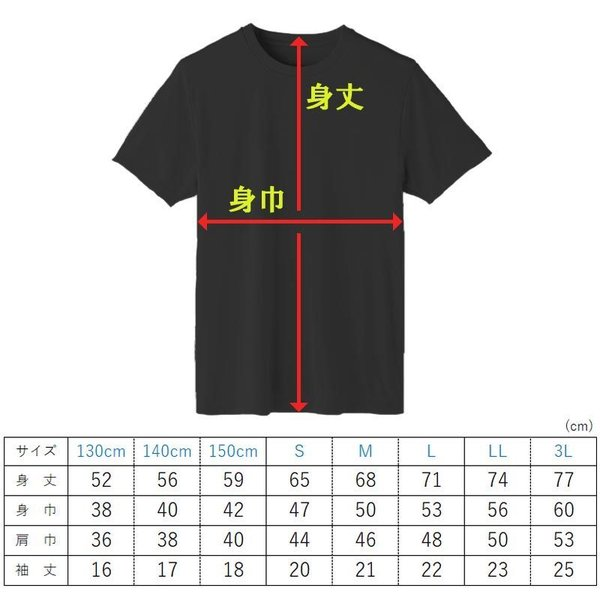 柔道Tシャツ『柔人 YAWARA BITO』 前面プリント ライナースポーツオリジナル|liner|02