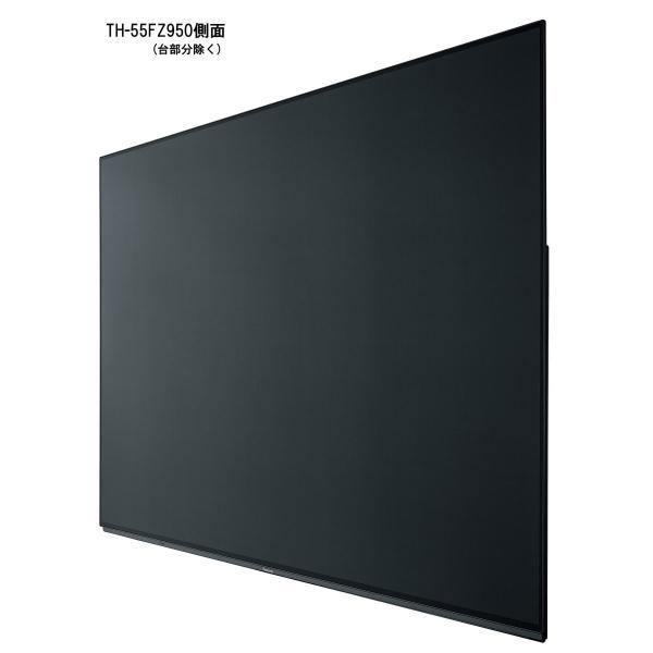 パナソニック 55V型 有機EL テレビ ビエラ TH-55FZ950 4K   2018年モデル|lineshonpo|03