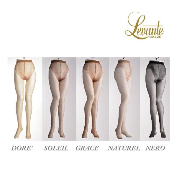 Levante/レバンテ BRASIL SUMMER 8den ブラジリアンショーツ付き 極薄パンティストッキング|lingerie-felice|02