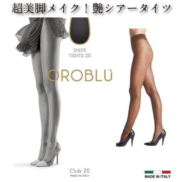 【期間限定SALE】OROBLU【オロブル】club20/オールスルー インポートシアータイツ オールシーズン インポートストッキング|lingerie-felice