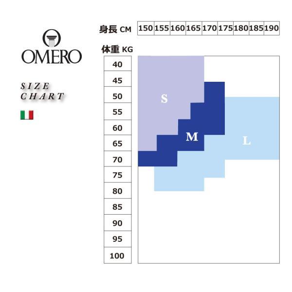 OMERO【オメロ】 インポートストッキング/CREUSA 15den ノンラン加工  つま先補強付き ガーターストッキング|lingerie-felice|08