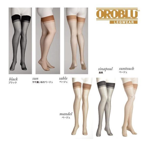 OROBLU【オロブル】lycia15/イタリア製 インポートシアータイツ オールシーズン  ガーターシアータイツ|lingerie-felice|02
