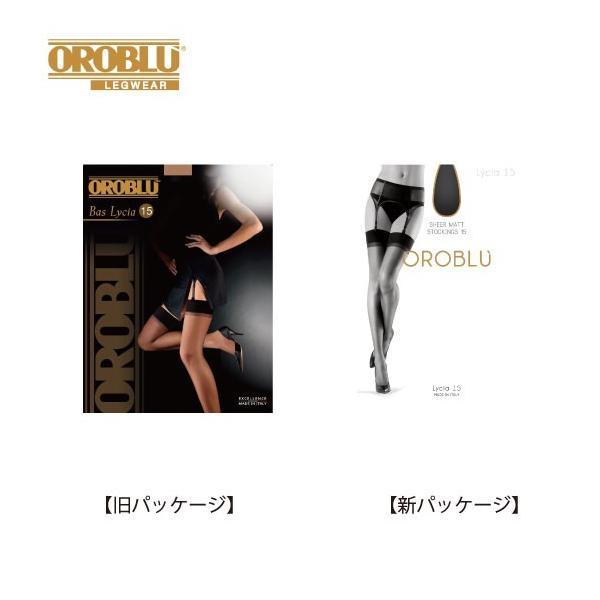 OROBLU【オロブル】lycia15/イタリア製 インポートシアータイツ オールシーズン  ガーターシアータイツ|lingerie-felice|14