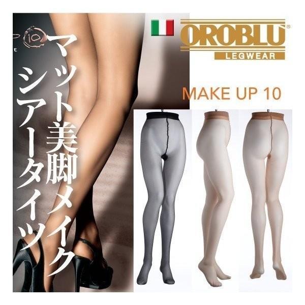OROBLU【オロブル】makeup10 インポート/シアータイツ オールシーズン/つま先スルー/オールスルー /イタリアストッキング|lingerie-felice