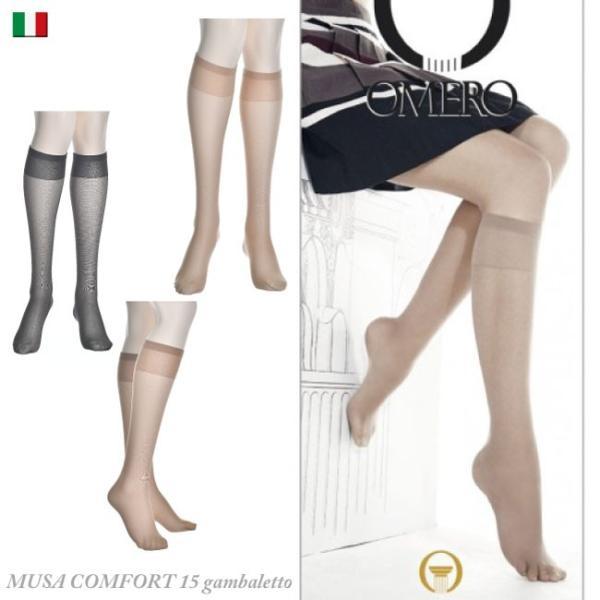 OMERO【オメロ】MUSA COMFORT 15 gambaletto インポートストッキング  つま先スルー 透明感  15デニール  2足組 膝丈シアータイツ|lingerie-felice