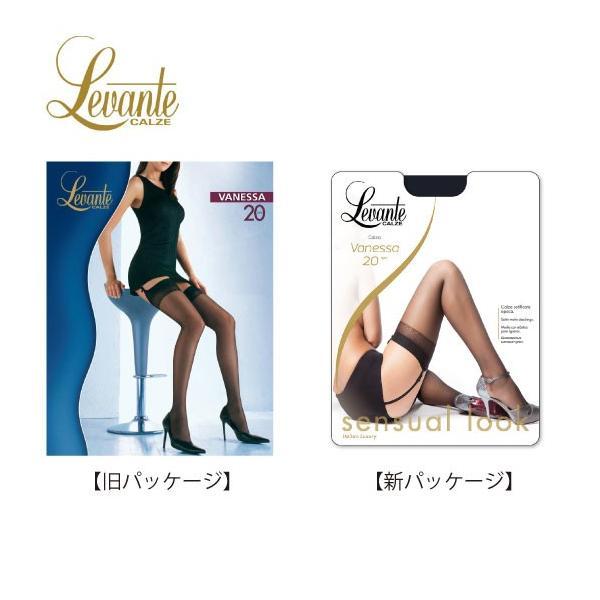 Levante【レバンテ】ガーター/ガーターストッキング/VANESSA20 インポート/オールシーズン  ダイヤ柄太ももレース lingerie-felice 09