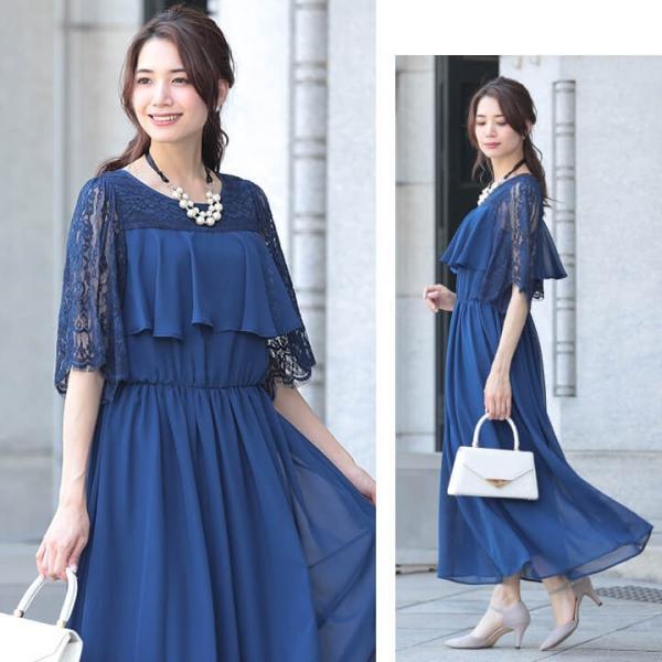764c8e2854b96 ... ロングドレス パーティードレス ドレス 結婚式 袖あり 大きいサイズ 同窓会 謝恩会 レース 五 ...