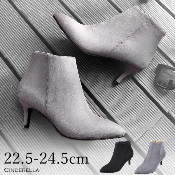 4d7ebe31362de ブーティ 6cmヒール ヌバック調 ハイヒールブーティ 靴 ショートブーツ 大きいサイズありブーツ ブラック グレー ...