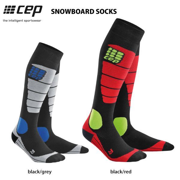 CEP Progressive Snowboard Socks