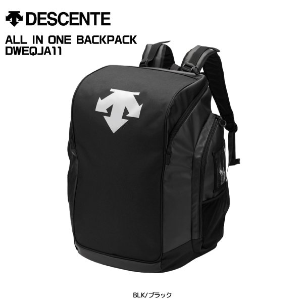 21-22 DESCENTE(デサント)【スキーバックパック/限定】 ALL IN ONE BACKPACK(オールインワン バックパック)DWEQJA11【大容量バックパック】