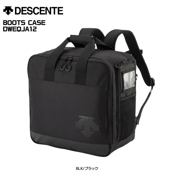 21-22 DESCENTE(デサント)【ブーツバックパック/限定】 BOOTS CASE(ブーツケース)DWEQJA12【ブーツバックパック】