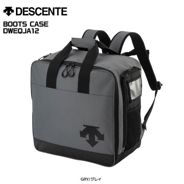 21-22 DESCENTE(デサント)【ブーツバックパック/限定】 BOOTS CASE(ブーツケース)DWEQJA12 GRY【ブーツバックパック】