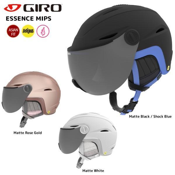 Giro Snowsports Vue//Essence MIPS Helmet Shield Yellow