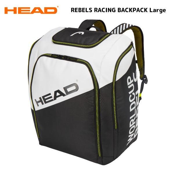 19-20 HEAD(ヘッド)【スキーバックパック/在庫処分品】 REBELS RACING BACKPACK Large(レベルズR バックパックラージ)【スキー大容量バックパック】