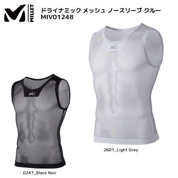 リンクファスト ヤフー店_millet-miv01248
