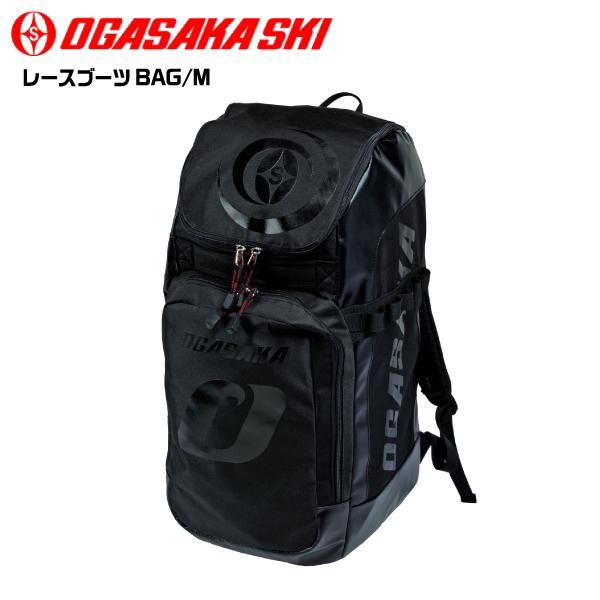 21-22 OGASAKA(オガサカ)【バックパック/数量限定品】 レースブーツBAG/M(レースブーツバッグ ミディアム)【スキーバックパック】