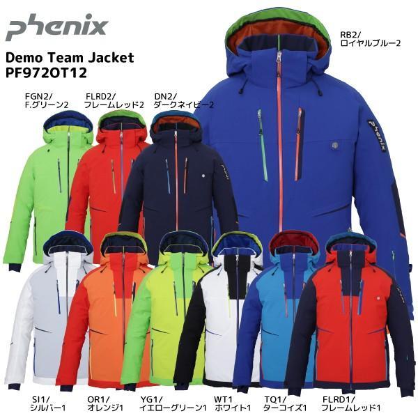 linkfast_phenix-pf972ot12