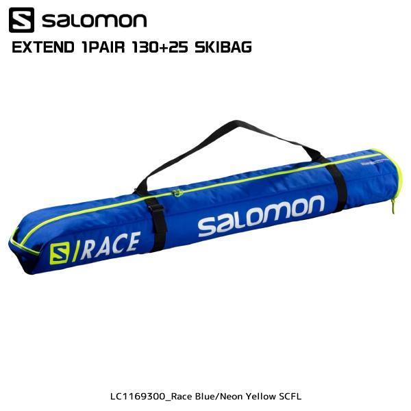 20-21 SALOMON(サロモン)【スキーケース/在庫処分品】 EXTEND 1PAIR 130+25 SKIBAG(エクステンド 1ペア 130+25スキーバッグ)【1台入スキーケース】