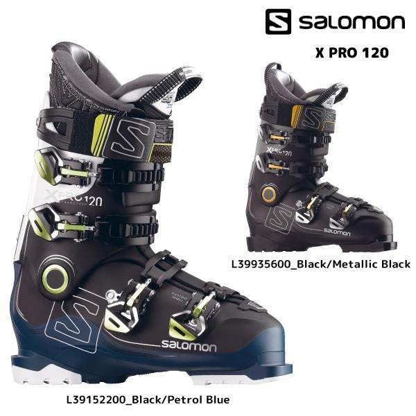 17 18 SALOMON(サロモン)【在庫処分/スキー靴】 X PRO 120(Xプロ120)【スキーブーツ】