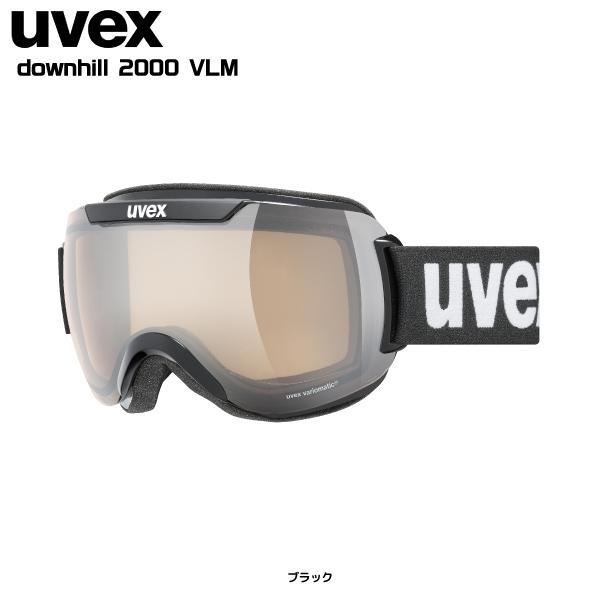 20-21 UVEX(ウベックス)【スキーゴーグル/在庫処分品】 Downhill 2000 VLM(ダウンヒル2000 調光レンズ)555108【スノーゴーグル】