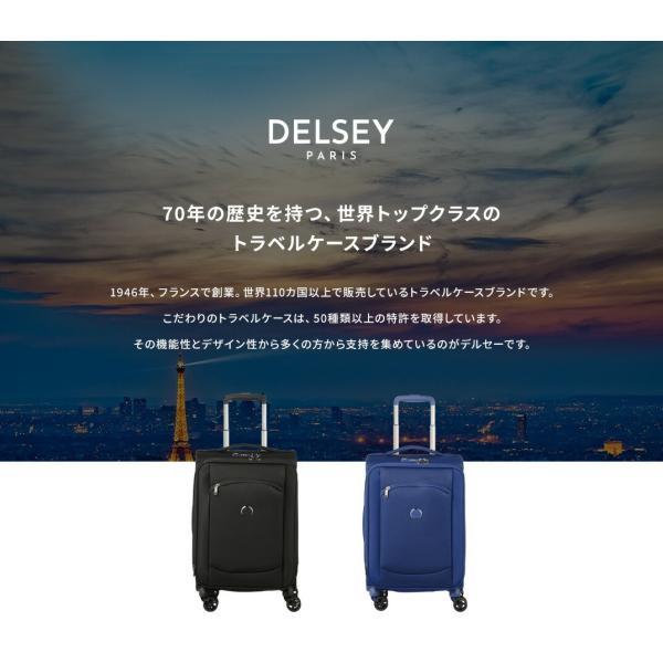 スーツケース 機内持ち込み Delsey デルセー ソフト sサイズ キャリーケース 小型 43L 容量拡張 超軽量 洗濯可能 ZST MONTMARTRE AIR 2.0 5年国際保証|linkhoo-store|03