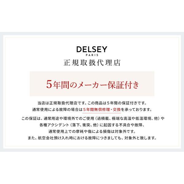 スーツケース 機内持ち込み Delsey デルセー ソフト sサイズ キャリーケース 小型 43L 容量拡張 超軽量 洗濯可能 ZST MONTMARTRE AIR 2.0 5年国際保証|linkhoo-store|05