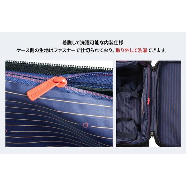 スーツケース 機内持ち込み Delsey デルセー ソフト sサイズ キャリーケース 小型 43L 容量拡張 超軽量 洗濯可能 ZST MONTMARTRE AIR 2.0 5年国際保証|linkhoo-store|06