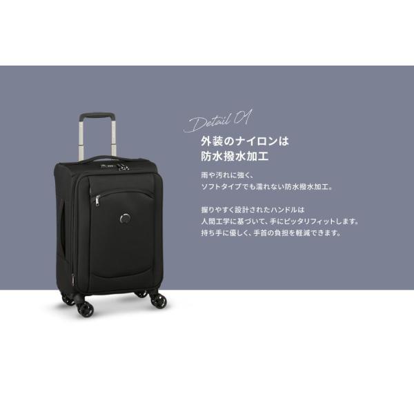 スーツケース 機内持ち込み Delsey デルセー ソフト sサイズ キャリーケース 小型 43L 容量拡張 超軽量 洗濯可能 ZST MONTMARTRE AIR 2.0 5年国際保証|linkhoo-store|07
