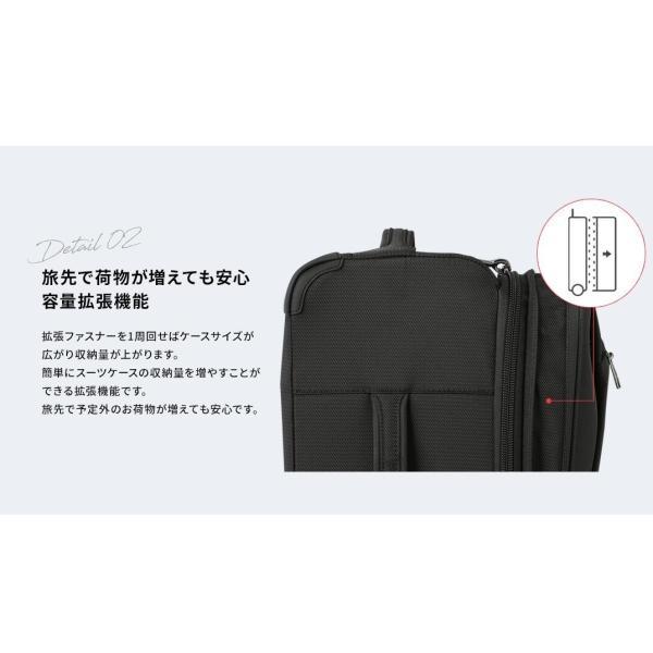 スーツケース 機内持ち込み Delsey デルセー ソフト sサイズ キャリーケース 小型 43L 容量拡張 超軽量 洗濯可能 ZST MONTMARTRE AIR 2.0 5年国際保証|linkhoo-store|08