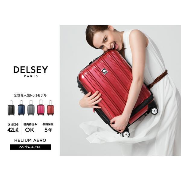 スーツケース Delsey デルセー 機内持ち込みサイズ キャリーバッグ フロントオープン 軽量 42L 1〜3日 ハードスーツケース HELIUM AERO 5年保証 TSA 8輪|linkhoo-store|02