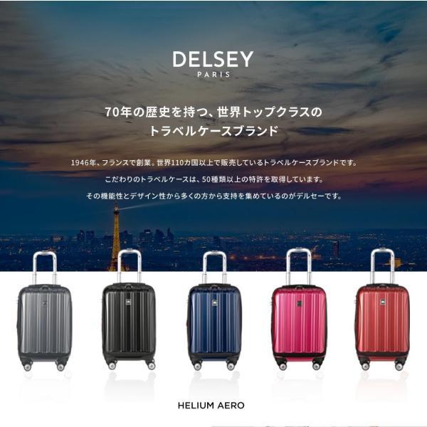 スーツケース Delsey デルセー 機内持ち込みサイズ キャリーバッグ フロントオープン 軽量 42L 1〜3日 ハードスーツケース HELIUM AERO 5年保証 TSA 8輪|linkhoo-store|03