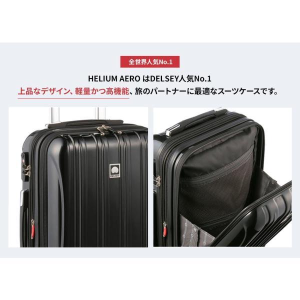 スーツケース Delsey デルセー 機内持ち込みサイズ キャリーバッグ フロントオープン 軽量 42L 1〜3日 ハードスーツケース HELIUM AERO 5年保証 TSA 8輪|linkhoo-store|06