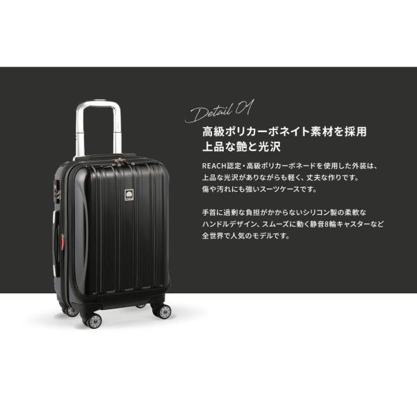 スーツケース Delsey デルセー 機内持ち込みサイズ キャリーバッグ フロントオープン 軽量 42L 1〜3日 ハードスーツケース HELIUM AERO 5年保証 TSA 8輪|linkhoo-store|07