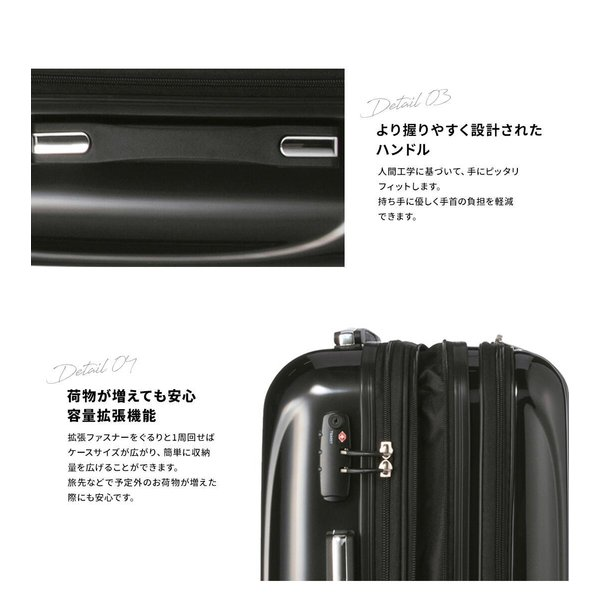 スーツケース Delsey デルセー 機内持ち込みサイズ キャリーバッグ フロントオープン 軽量 42L 1〜3日 ハードスーツケース HELIUM AERO 5年保証 TSA 8輪|linkhoo-store|09