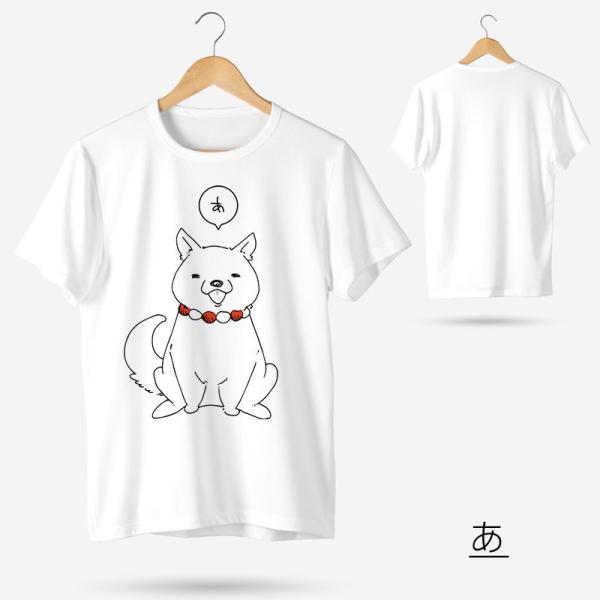 キッズ 子供 Tシャツ 男の子 女の子 リンクコーデ ペアルック 阿吽 犬 動物 アニマル 親子 オリジナル 赤 青 白 黒 黄色|links-t|05