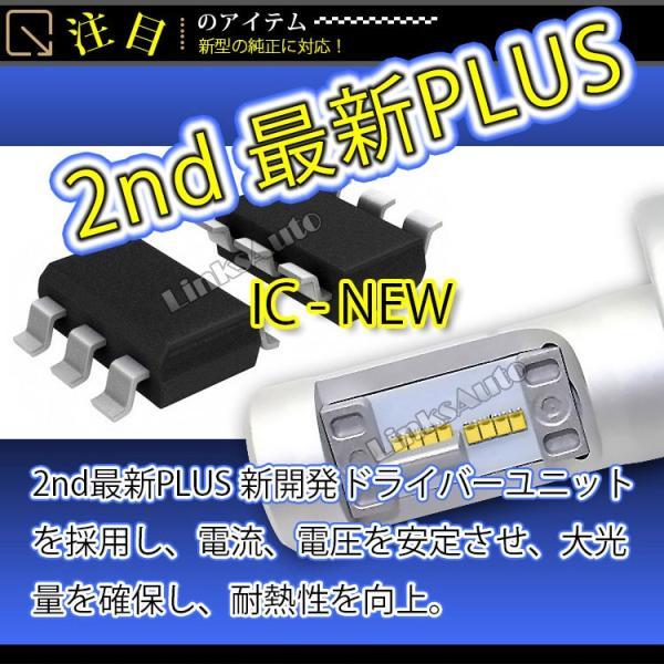 NISSAN フェアレディZ H1.7〜H10.10 Z32 フォグ LEDヘッドライト H3 LinksAuto 2nd最新PLUS JA-X3 高輝度6000Lm 車検適合 2年保証 2灯|linksauto|02