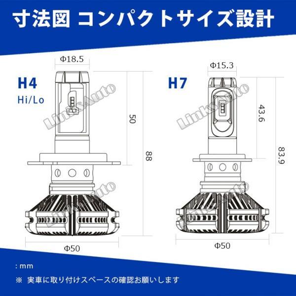NISSAN フェアレディZ H1.7〜H10.10 Z32 フォグ LEDヘッドライト H3 LinksAuto 2nd最新PLUS JA-X3 高輝度6000Lm 車検適合 2年保証 2灯|linksauto|12