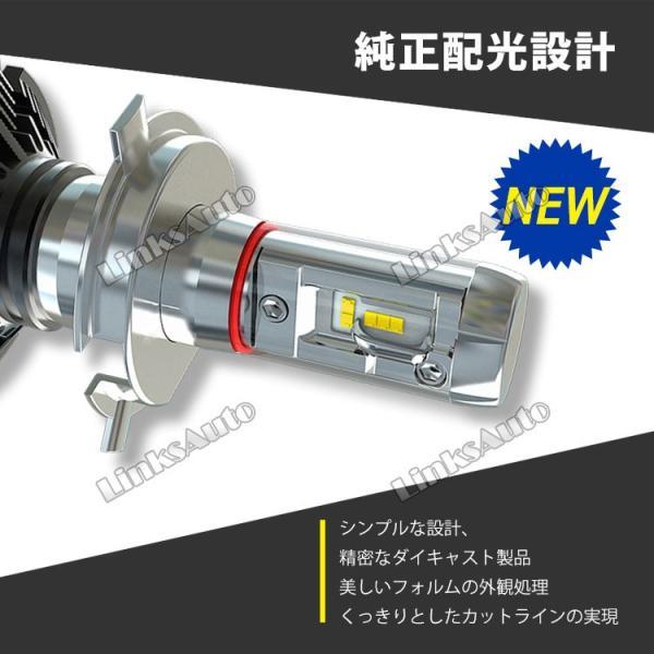 NISSAN フェアレディZ H1.7〜H10.10 Z32 フォグ LEDヘッドライト H3 LinksAuto 2nd最新PLUS JA-X3 高輝度6000Lm 車検適合 2年保証 2灯|linksauto|06