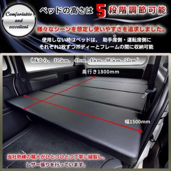 ハイエース200系 ベッドキット 標準S-GL flat4 送料無料キャンペーン 45mmクッション 1型~5型対応|linksfactoryjp|02