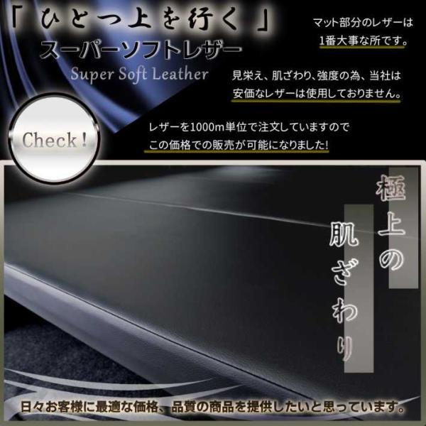 ハイエース200系 ベッドキット 標準S-GL flat4 送料無料キャンペーン 45mmクッション 1型~5型対応|linksfactoryjp|03