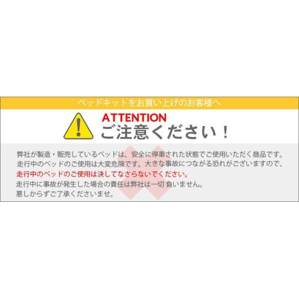 ハイエース 200系 リクライニングキット ワイド 1型〜5型|linksfactoryjp|05