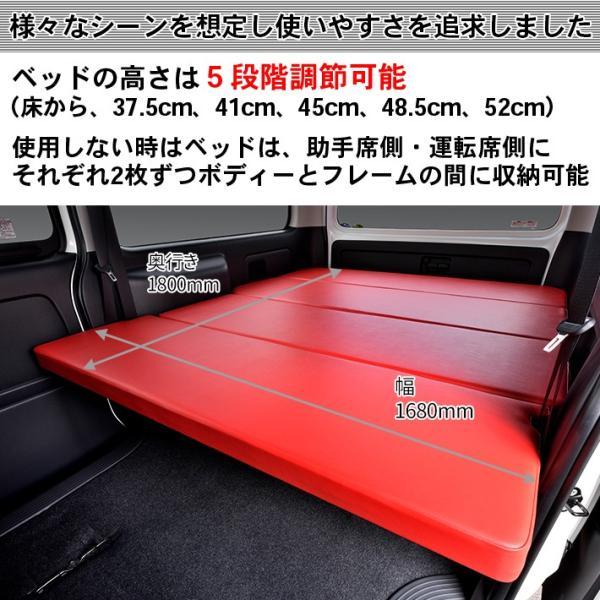 ハイエース200系 ベッドキット ワイドS-GL  flat4 ALL RED 送料無料キャンペーン 45mmクッション 1型〜5型対応 linksfactoryjp 02