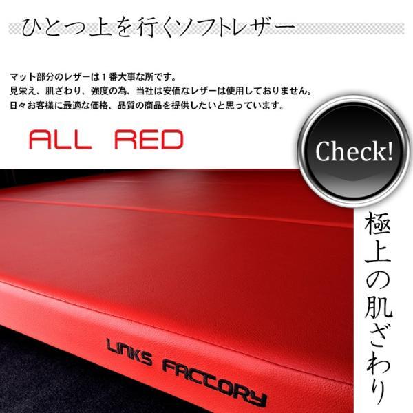 ハイエース200系 ベッドキット ワイドS-GL  flat4 ALL RED 送料無料キャンペーン 45mmクッション 1型〜5型対応 linksfactoryjp 03