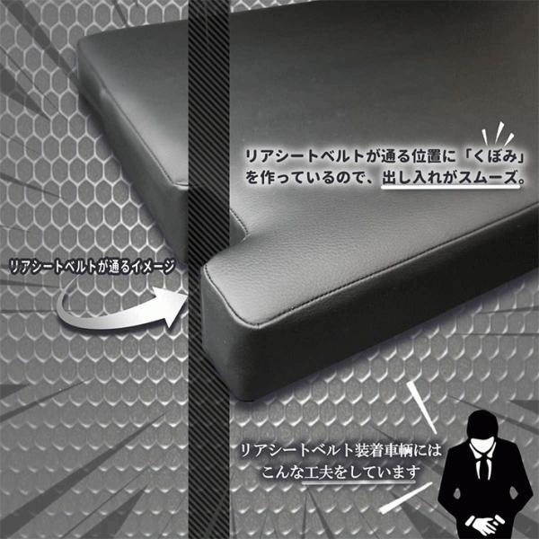 ハイエース200系 ベッドキット ワイドS-GL  flat4 ALL RED 送料無料キャンペーン 45mmクッション 1型〜5型対応 linksfactoryjp 06