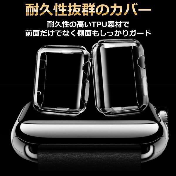 Apple Watch Series 3 全面 液晶 保護カバー 42mm 38mm アップル ウォッチ Series 2 Series 1 保護ケース フィルム ケース一体化設計 超薄 高透明