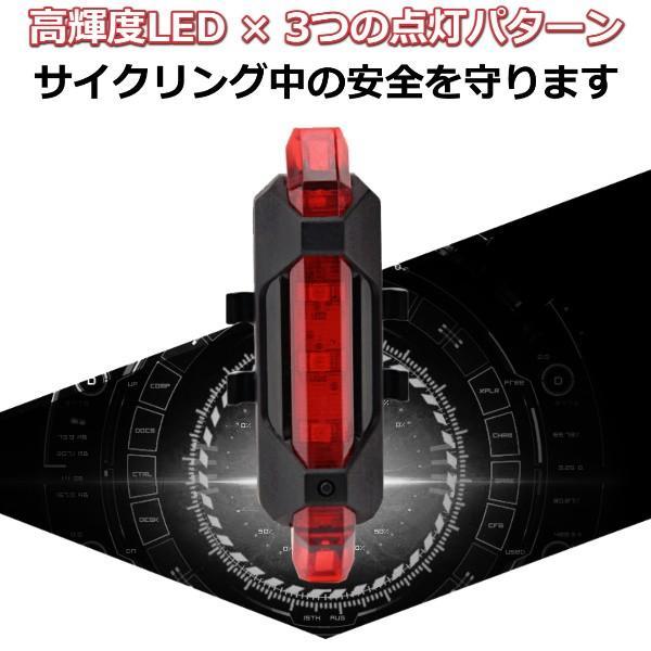 USB充電 自転車用 LEDテールランプ LEDヘッドライト バックライト 高輝度LED 防水 安全 事故防止 白 赤|linksonline|02