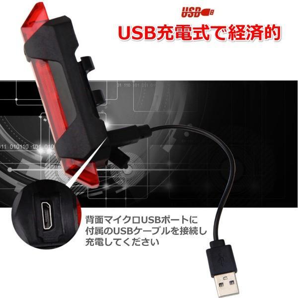 USB充電 自転車用 LEDテールランプ LEDヘッドライト バックライト 高輝度LED 防水 安全 事故防止 白 赤|linksonline|03