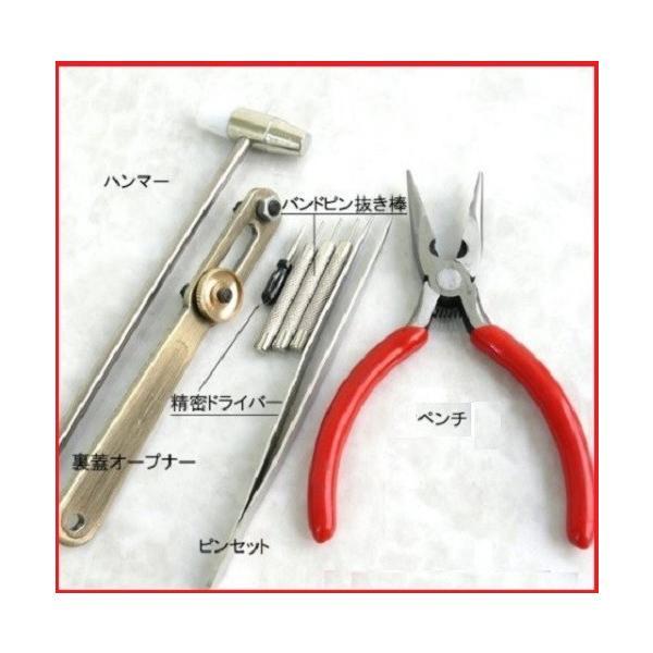 時計工具セット 修理 16点セット バネ 電池 裏蓋 バンド 交換|linofle|02