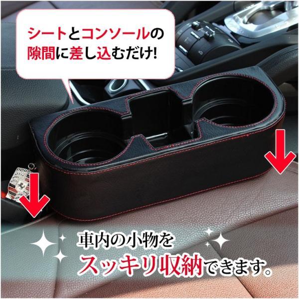 車 ドリンクホルダー レザー シートサイド 車載用 サイドトレイ カップホルダー 小物入れ 差し込みタイプ 多機能 スマホ収納 カー用品 室内|linofle|02